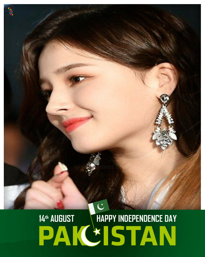 14 August Dp With Frame