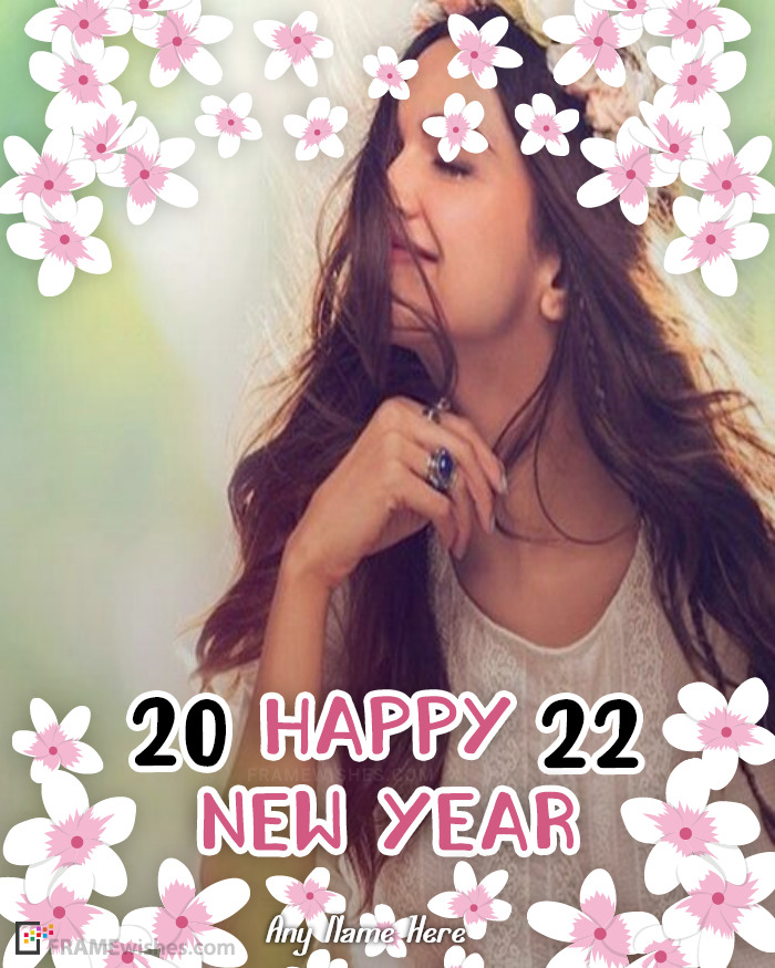 2021 New Year Photo Frames