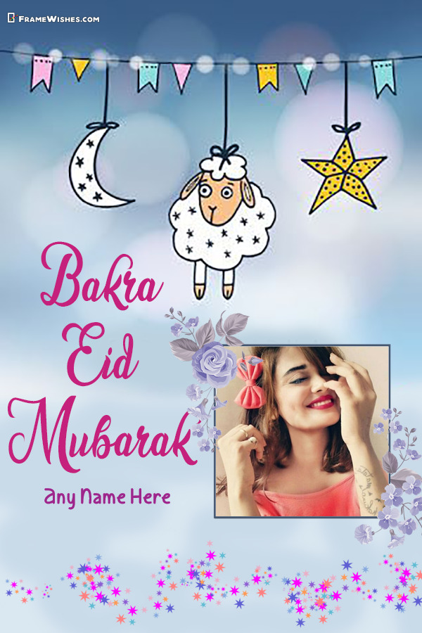 Bakra Eid Mubarak Photo Frame Editor Online