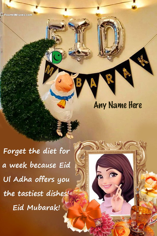 Eid Mubarak banner With Photo Frame and Name