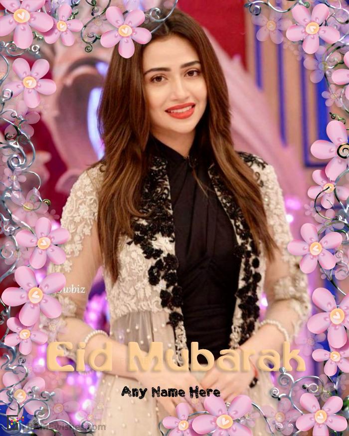 Beautiful Eid Mubarak Frame With Photo
