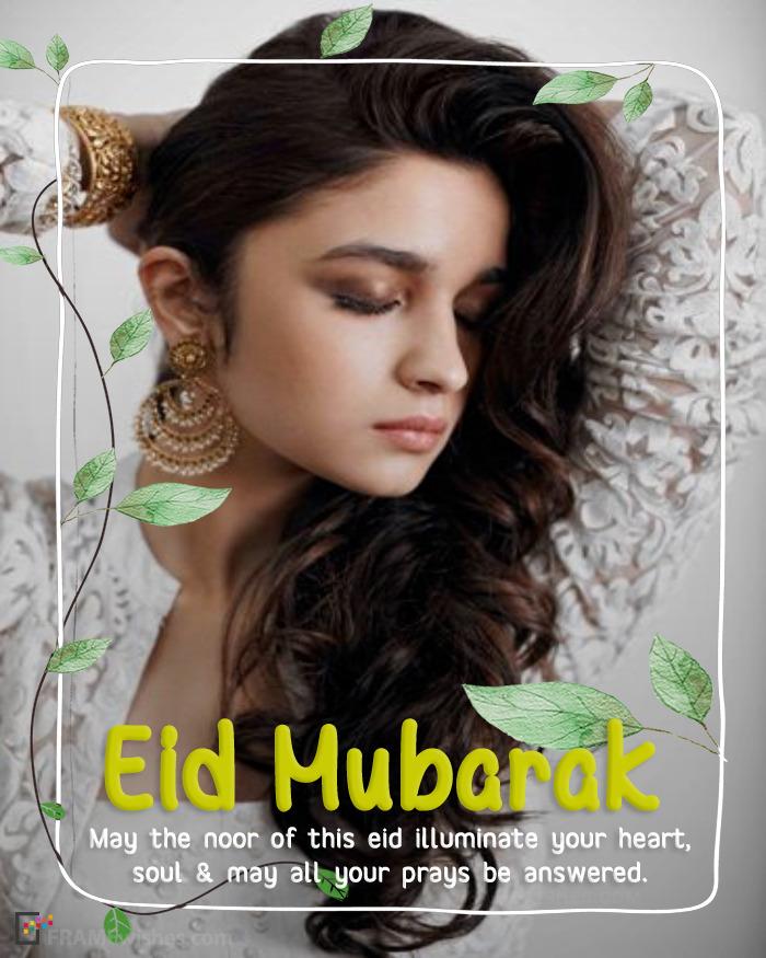 Happy Eid ul Adha Mubarak Photo Editing