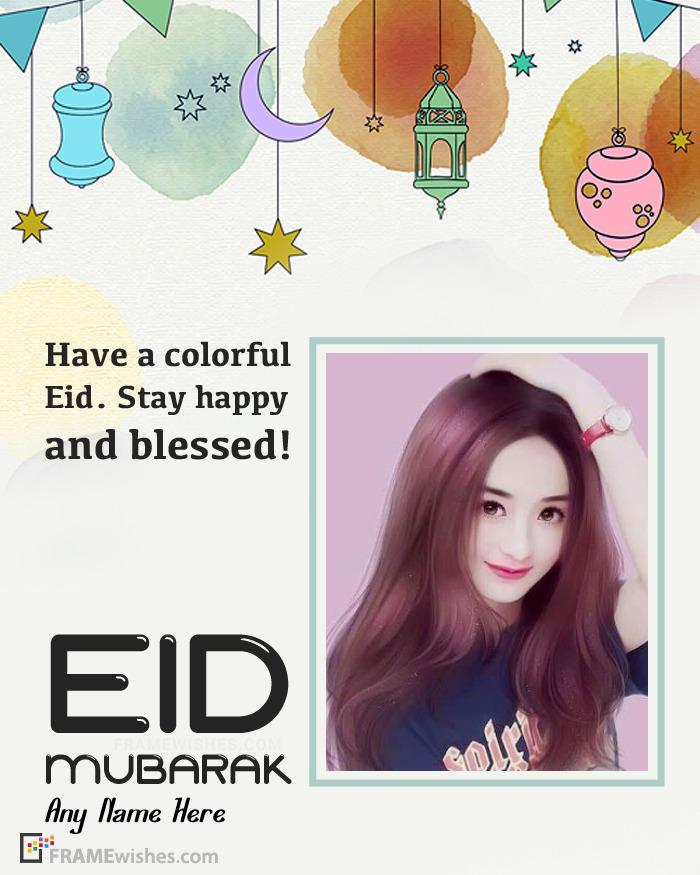 Update Eid Mubarak Status With Photo
