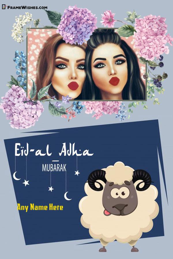 Eid ul Adha Floral Photo Frame Editor Online Gift
