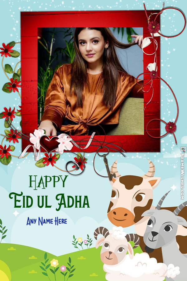 Eid ul Adha Mubarak Cow Animation Greetings With Name