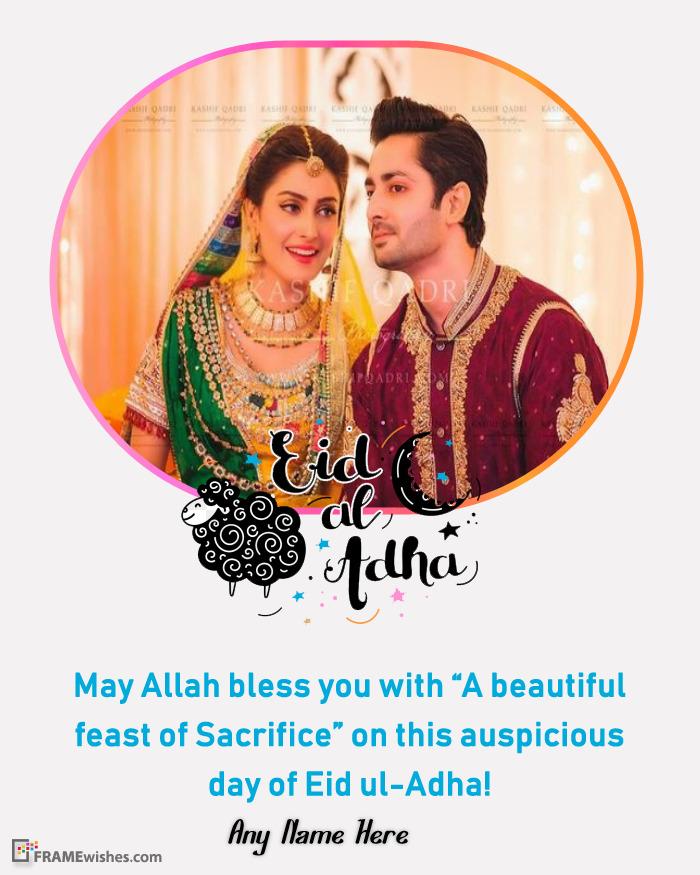 Eid ul Adha Mubarak Greetings With Photo