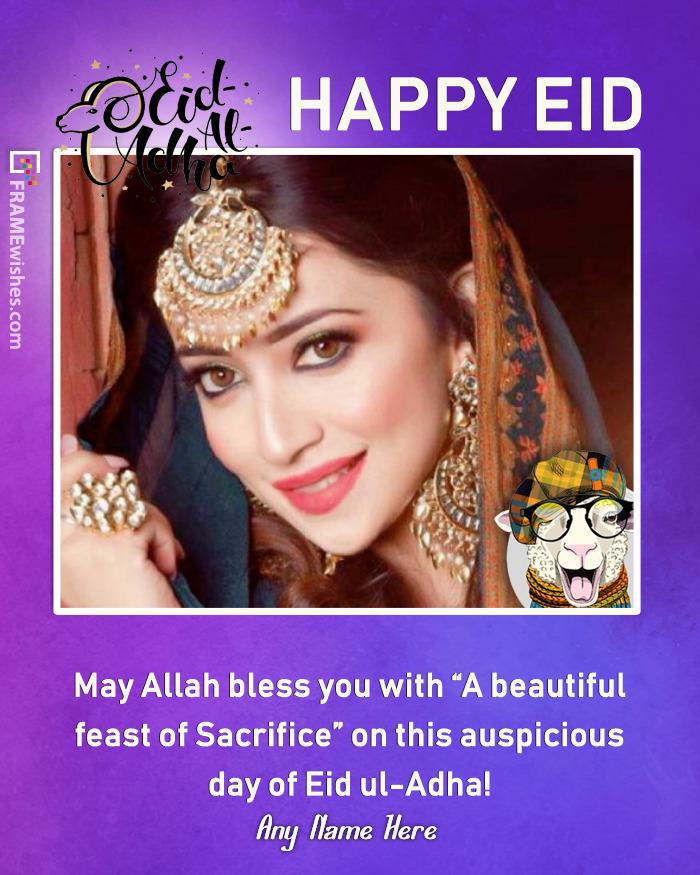 Eid ul Adha Mubarak Wishes Photo Frame