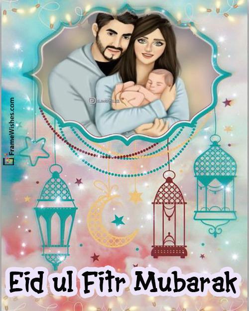 Eid ul Fitr Photo Frame Free HD Online - Eid Greetings