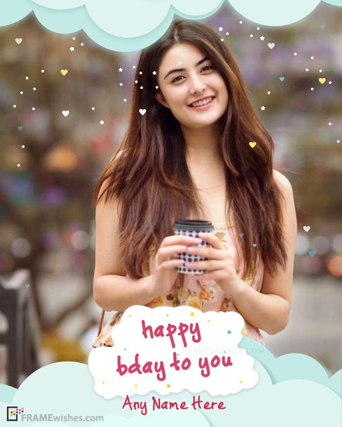 Happy Birthday To You Photo Frame