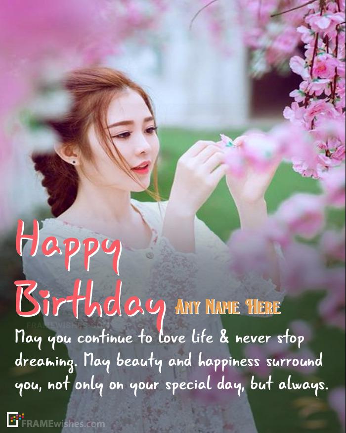 Happy Birthday Wishes Pics Frame