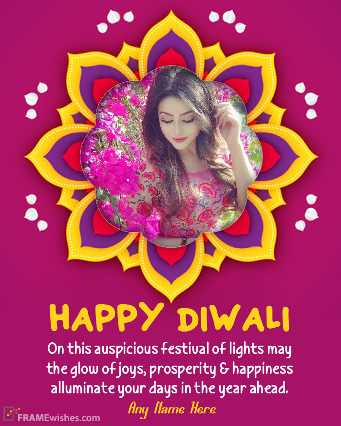 Happy Deepavali Photo Frame With Wishes