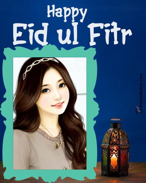 Happy Eid ul Fitr Mubarak Photo Frame Free HD Online For Friends