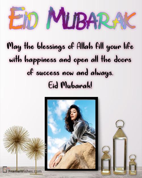 Happy Eid ul Adha Mubarak With Photo Frame Free Online