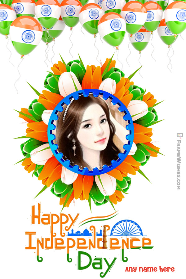 Happy India Independence Day Photo Frame Editor