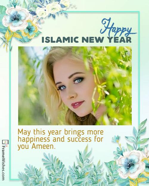 Happy Islamic New Year 2020 Photo Frame Wishes