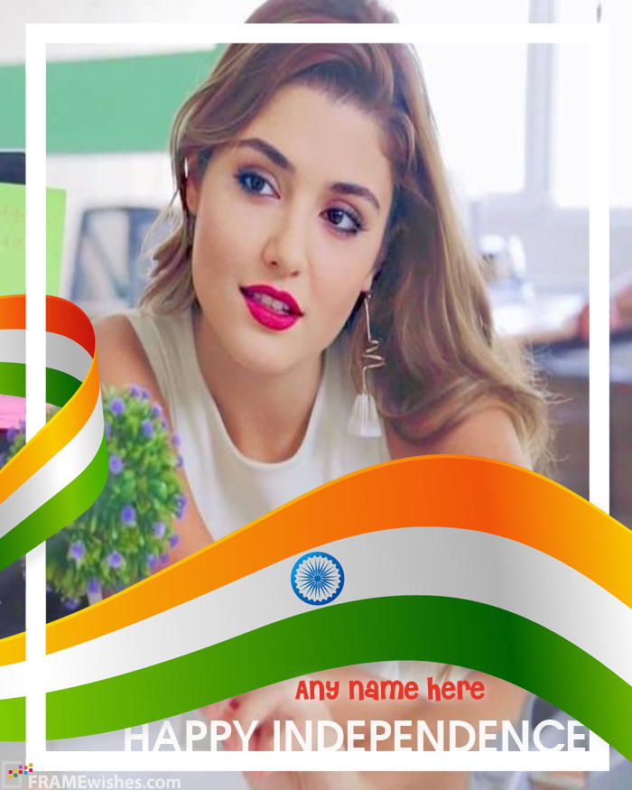 Independence Day Photo Editing Online