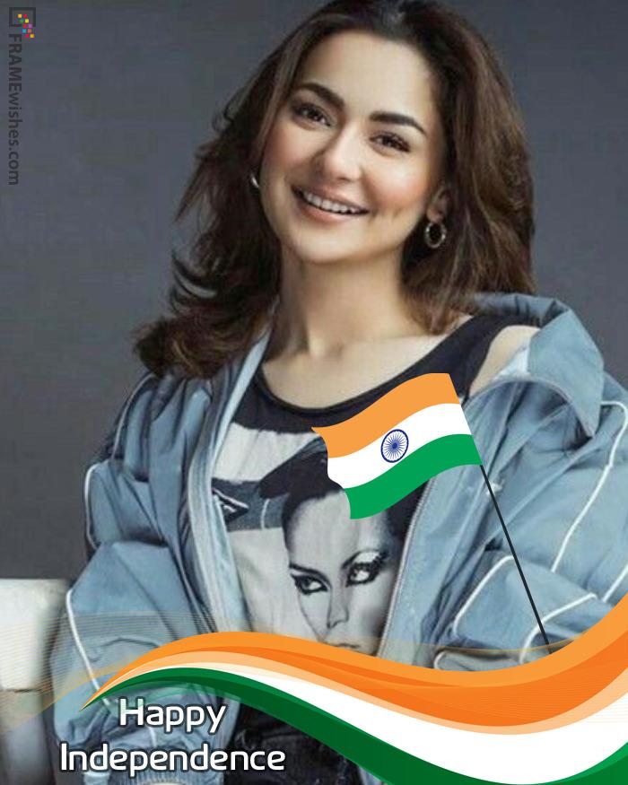 Indian Flag Photo Frame