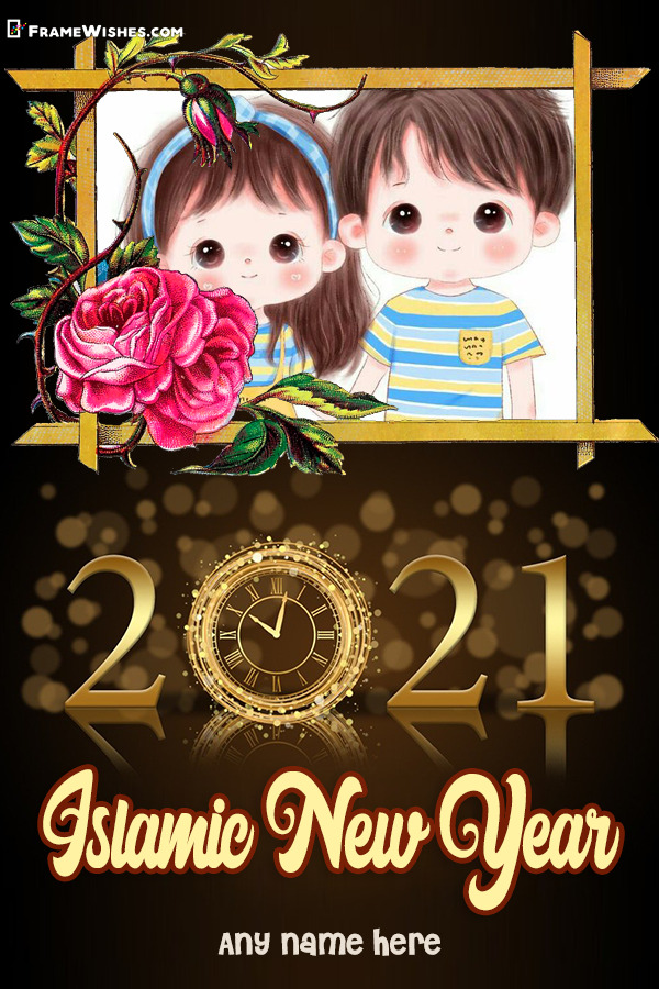 Islamic New Year 2021 Wishes With Photo Frame