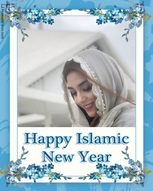 Islamic New Year Floral Photo Frame Edit Online