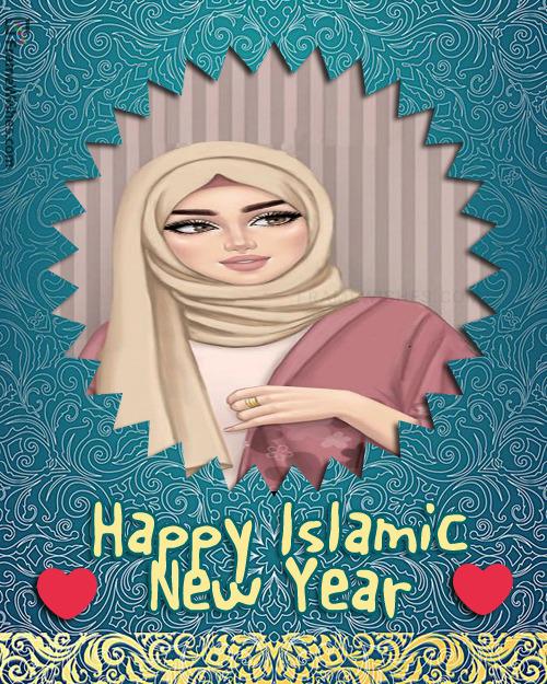 Islamic New Year Green Photo Frame 2020