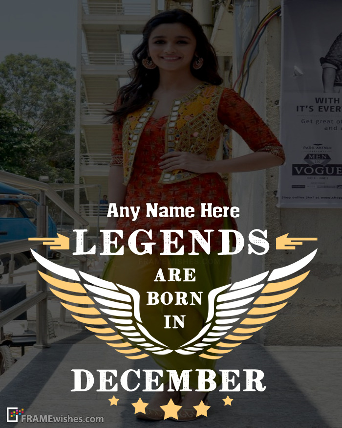 Legends Are Born In December Frame