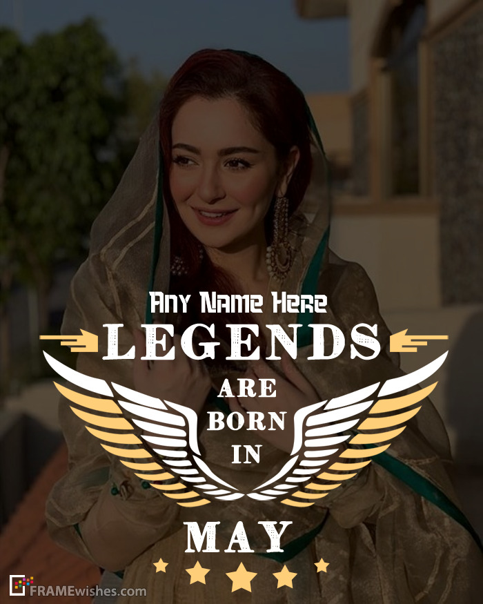 Legends Are Born In May Frame