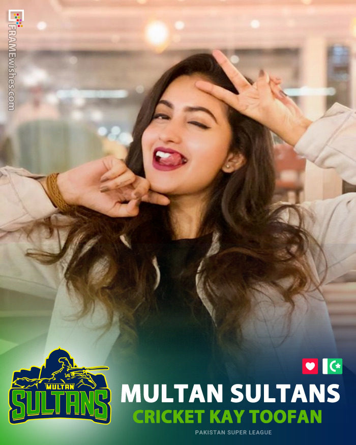 Multan Sultans Photo Frame - PSL 5 2020