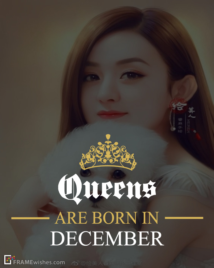 Queens Are Born In December Frame