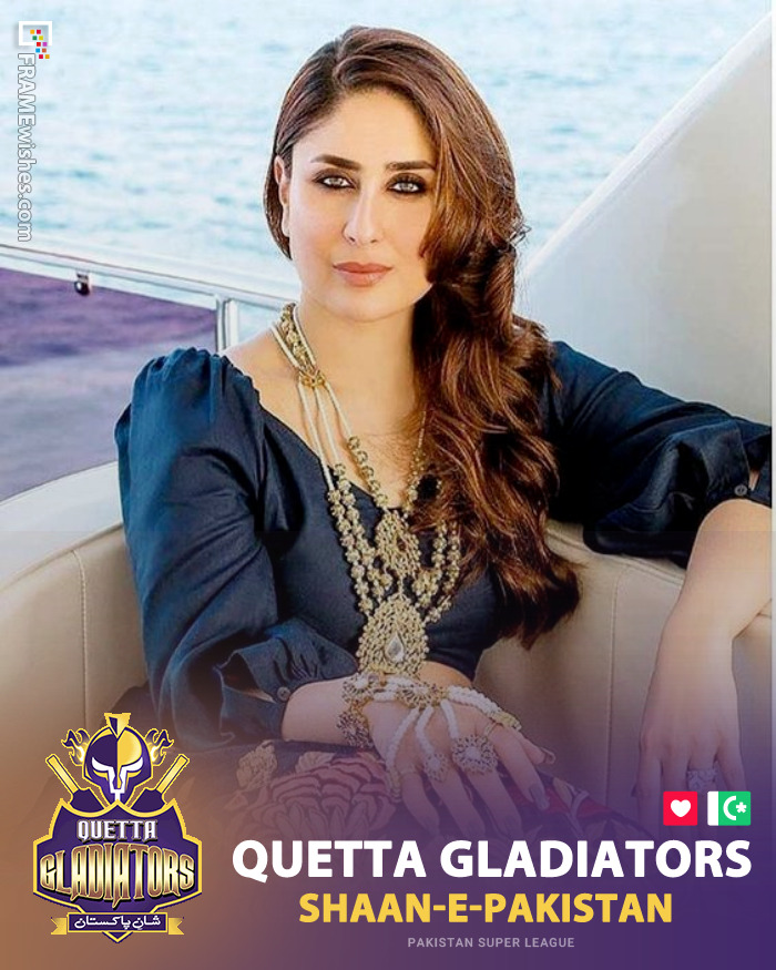 Quetta Gladiators Photo Frame - PSL 5 2020