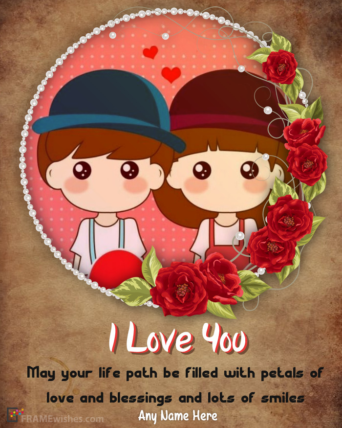 Romantic Love Couple Photo Frame